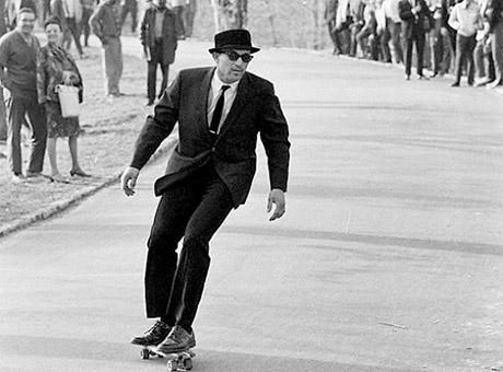 skate_old