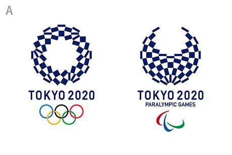logo_Japao_Olimpiadas2020