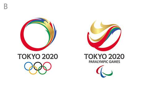 logo_Japao_Olimpiadas2020_2