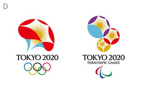 logo_Japao_Olimpiadas2020_4