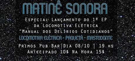 flyer_matinesonora_0810
